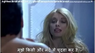 Husband wants to see wife getting fucked by waiter on seventh wedding anniv with HINDI subtitles by Namaste Erotica dot com