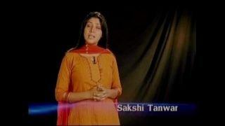 Star plus TV serial breast examination